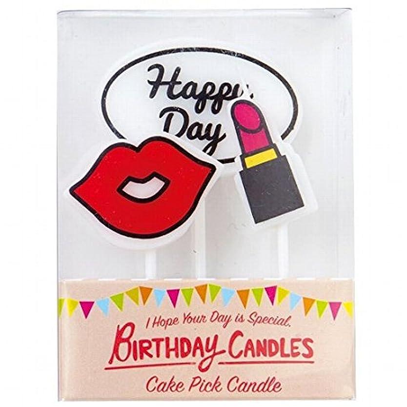 横たわるカプラー手カメヤマキャンドル(kameyama candle) ケーキピックキャンドル 「レディ」