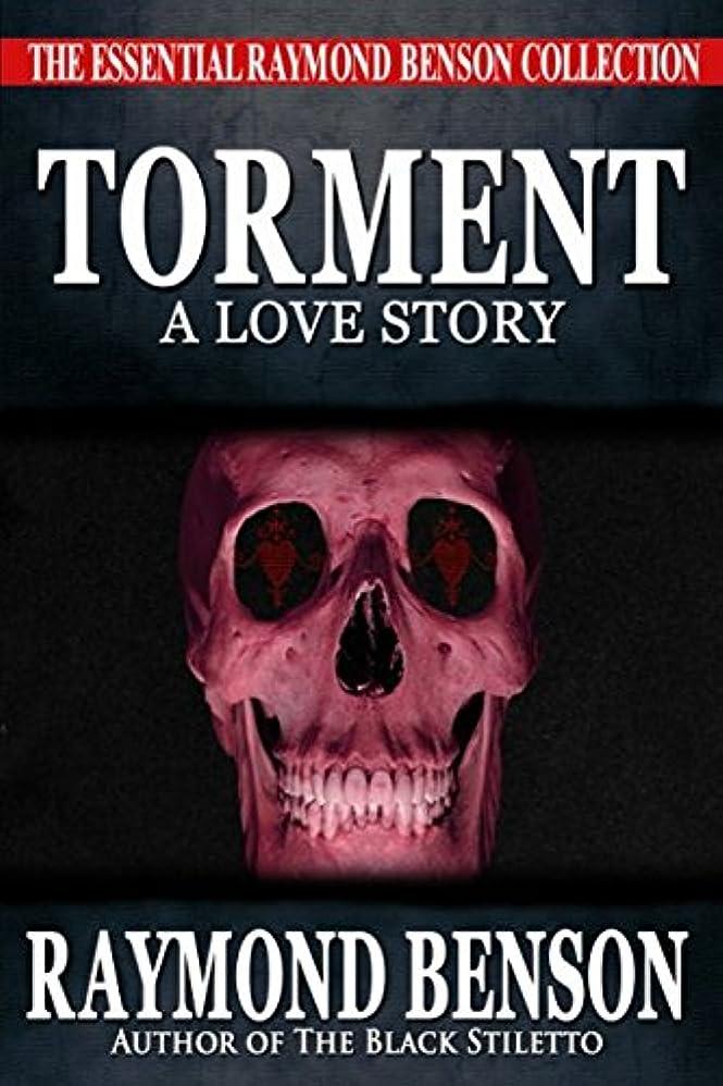 発信そうロゴTorment: A Love Story