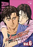 Angel Heart Vol.6[DVD]