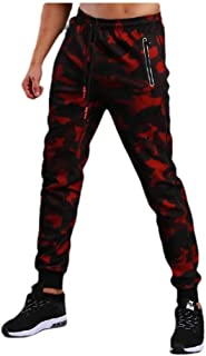 qianqianq Mens Pocket Skinny Closed-Bottom Quick Dry Multicamo Sweatpants