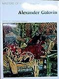 Alexander Golovin (Masters of world painting)