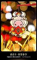 2021年の牛の装飾家庭の春祭り新年のペンダントインテリア子供ポータブル発光ランタン (彩灯-?皮牛-恭?春?)