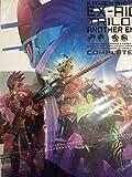 新品Blu-ray仮面ライダーエグゼイドトリロジー アナザーエンディングコンプリートBOXゴッドマキシマムマイティXガシャット(初回生産限定版)
