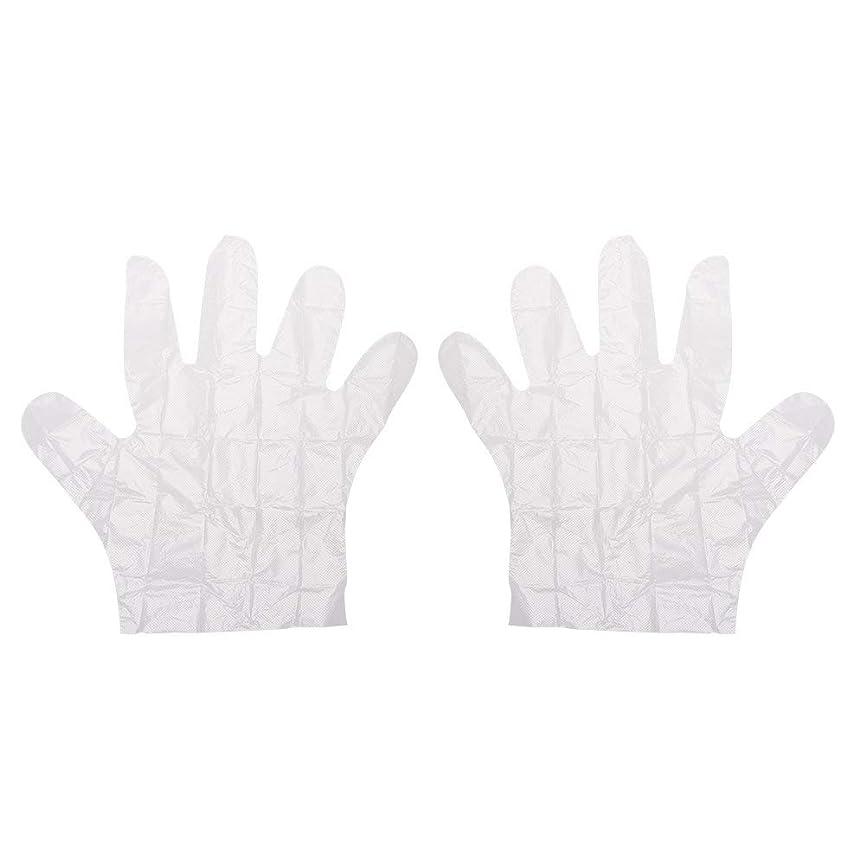 縫い目突進上にWISTOMJP 200枚 子供用手袋使い捨て 使い捨て手袋 キッズ専用透明 手袋