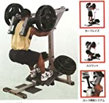 Bodysolid ボディソリッド リバレッジ・スクワット&カーフ GSCL360