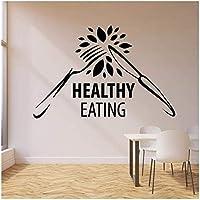 UYEDSRウォールステッカージムダイエット栄養フォークビニール壁デカール装飾包丁有機食品ステッカーアート57x91cmのための健康的な食事の壁のステッカー