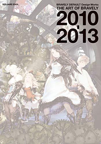 BRAVELY DEFAULT Design Works THE ART OF BRAVELY 2010-2013 (デジタル版SE-MOOK)