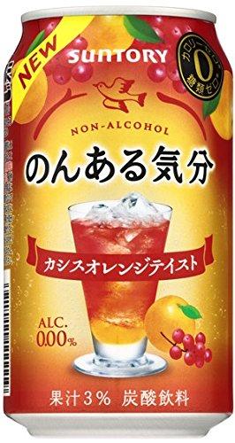 サントリー のんある気分 カシスオレンジテイスト 350mlx2ケース(48本)