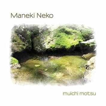 Muichi Motsu