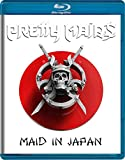 Maid In Japan - Future World Live 30th Anniversary [Blu-ray]