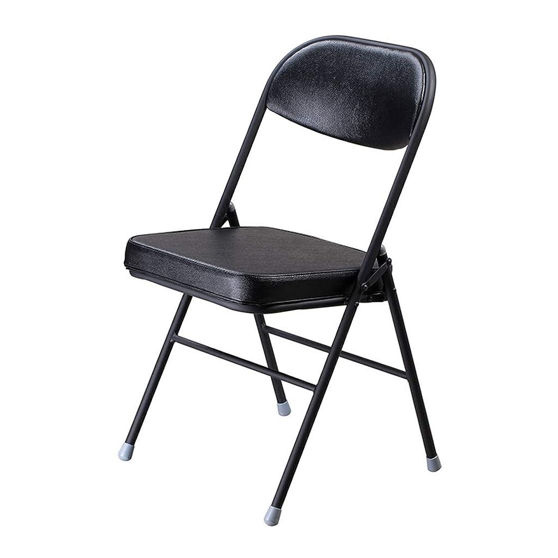 デコードする悪の上下するIUYWL折りたたみチェア 家具折りたたみ椅子スチールチューブチェアオフィスチェア会議チェアオフィス折りたたみチェア怠惰な折りたたみチェア IUYWL折りたたみチェア