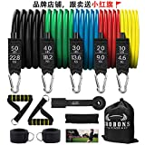 COOBONS FITNESS Resistance Bands Set, Including 5 Stackable Exercise Bands with Door Anchor, Ankle Straps, Carrying Case & Guide Ebook - for Resistance Training, Physical Therapy, Home Workouts, Yoga