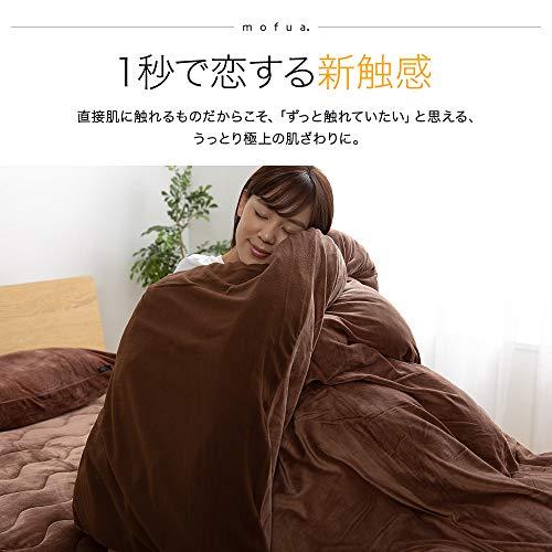 ナイスデイ mofua うっとりなめらかパフ布団を包める毛布 55830106