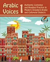Arabic Voices 1: Authentic Listening and Reading Practice in Modern Standard Arabic and Colloquial Dialects (Volume 1)