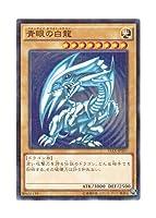 遊戯王 日本語版 15AX-JPY07 Blue-Eyes White Dragon 青眼の白龍 (ノーマル・パラレル)