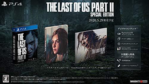 【発売日未定】【PS4】The Last of Us Part II スペシャルエディション【早期購入特典】ゲーム内アイテム ...