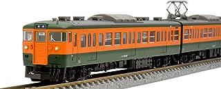 TOMIX Nゲージ 国鉄 115 300系近郊電車 湘南色 基本セットA 3両 98436 鉄道模型 電車