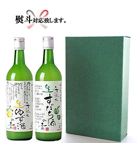 【ギフト】松浦本家 無添加 生ゆず酒の素 無添加 生すだち酒の素 720ml×2本