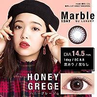 マーブル バイ ラグジュアリー ワンデー 10枚 2箱セット Marble by LUXURY 1day ((PWR)-0.75, ハニーグレージュ)