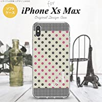 iPhone12 ProMax 6.7 iPhone12 Pro Max 6.7 スマホケース カバー ドット・水玉 グレー×ピンク 【対応機種:iPhone12 ProMax 6.7】【アルファベット [H]】