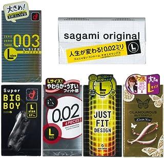 【まとめ買いセット】 コンドーム Lサイズ 大きめ 6箱 + お試し用ベストローション1袋 セット