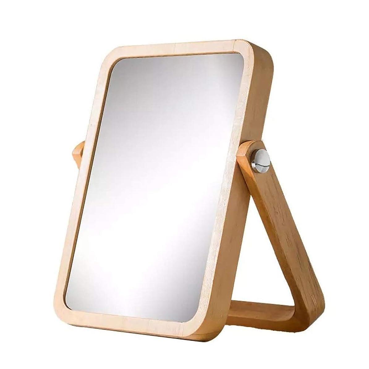 拡声器サバントノーブル片面鏡シンプルな無垢材のバニティミラー デスクトップミラーヨーロッパミラー ポータブル木製デスクトップミラー 折りたたみHDミラー(サイズ:27x20.3x2cm)