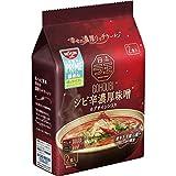 日清 ご褒美 ラ王 シビ辛濃厚味噌 2食パック 242g ×9個