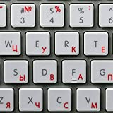 4Keyboard Apple Russian Cyrillic Stickers for Keyboard with RED Lettering ON Transparent Background for Desktop, Laptop and Notebook