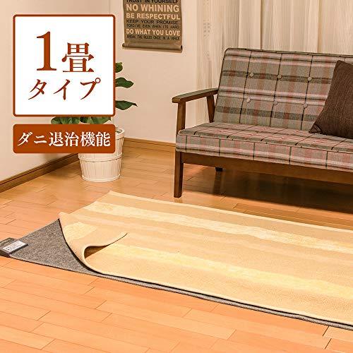 アイリスオーヤマホットカーペット電気カーペット1畳176×88cmIHC-10-H