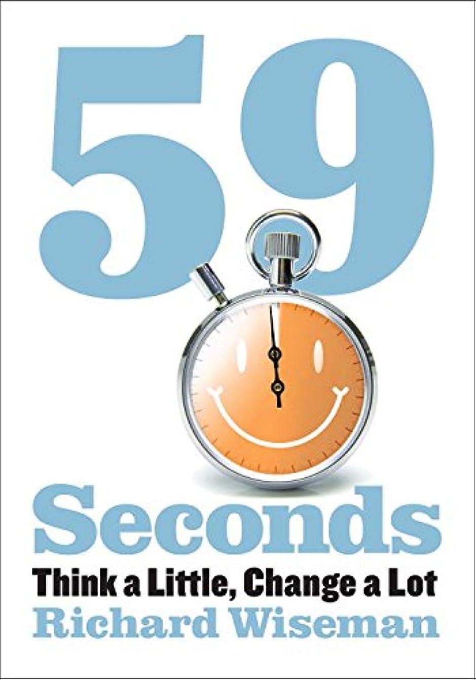 芝生キッチン練習した59 Seconds: Think a Little, Change a Lot (English Edition)