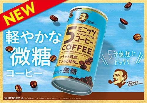 サントリーボスファイブミニッツコーヒー微糖185g×30本