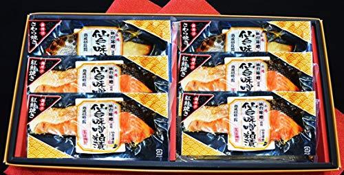 【父の日ギフト】レンジで焼魚 仙台味噌焼魚ギフト2種6切ギフト