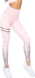 YAMANMAN Yoga Pants for Women High Waist Leggings Tummy Control Athletic Pants for Running Cycling Yoga Workout