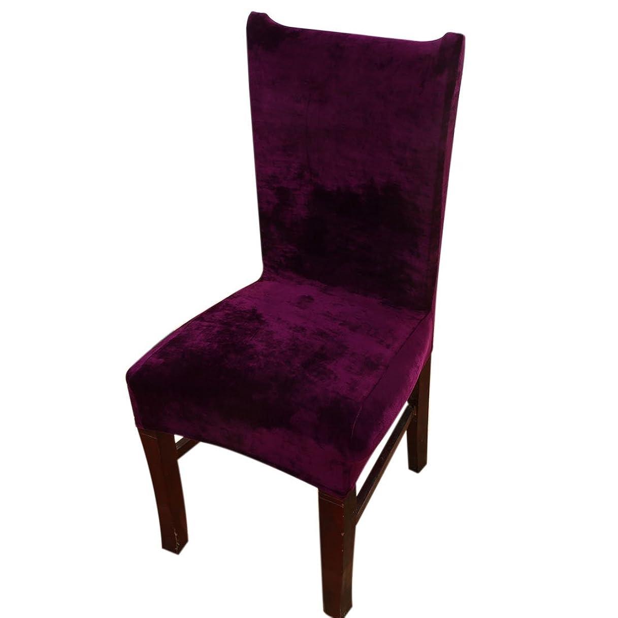 一次国旗今晩Pinji 椅子カバー ジャガード生地 ストレッチ素材 フィット式 椅子カバー取り外し可能 スツール チェアカバー 洗濯可能 ストレッチ ダイニング ルーム 結婚式 パーティ レストラン (パープル)