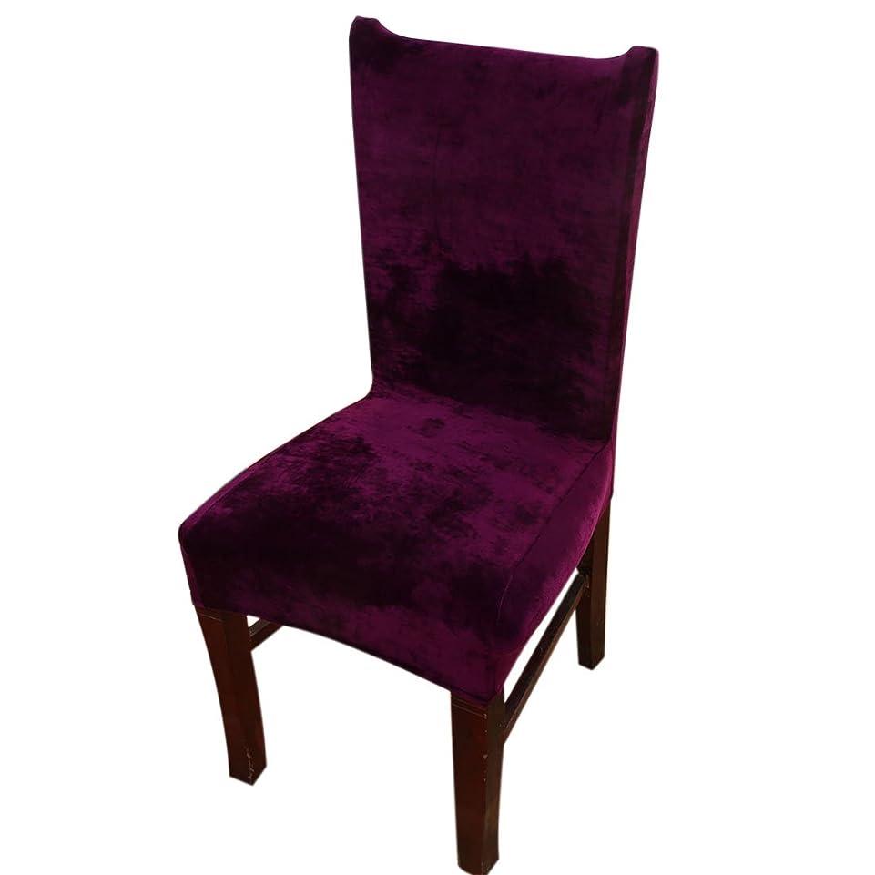 パドル手足めまいがPinji 椅子カバー ジャガード生地 ストレッチ素材 フィット式 椅子カバー取り外し可能 スツール チェアカバー 洗濯可能 ストレッチ ダイニング ルーム 結婚式 パーティ レストラン (パープル)