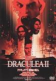 ドラキュリアII 鮮血の狩人[DVD]