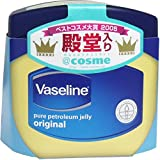 【まとめ買い】ヴァセリン オリジナルピュアスキンジェリー 200g【×3個】