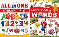 InIkao Kindergarten Books All in One English - Hindi (Combo Pack with Learn Thousand Words in Englsh)