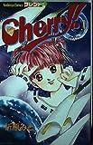 Cherry!(1) (講談社コミックスフレンド)