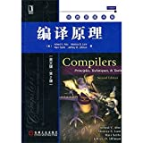 Compilers - Principles, Techniques & Tools, 2nd ed. - PE - 01/01/2015