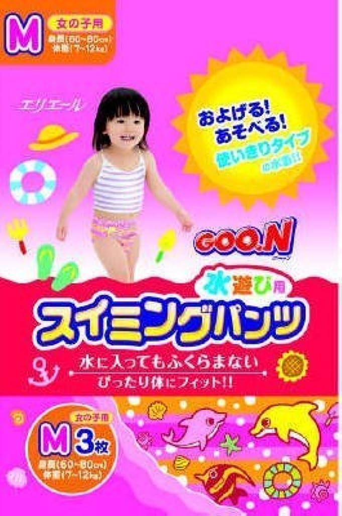 ウナギ温帯信頼性グ~ンスイミングパンツM3枚女 × 5個セット