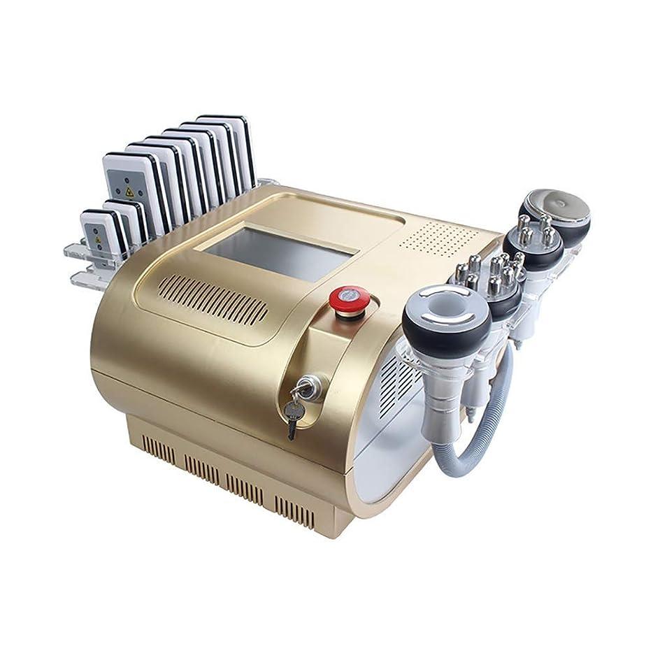 レクリエーション保安たらい40K RF負圧キャビテーションマシンボディシェイピングマッサージ、脂肪除去スキンリフティング痩身マシン減量セルライトマッサージ