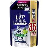 レノア超消臭 1WEEK SPORTS デオX フレッシュシトラスブルーの香り つめかえ用 超特大サイズ 1390ml