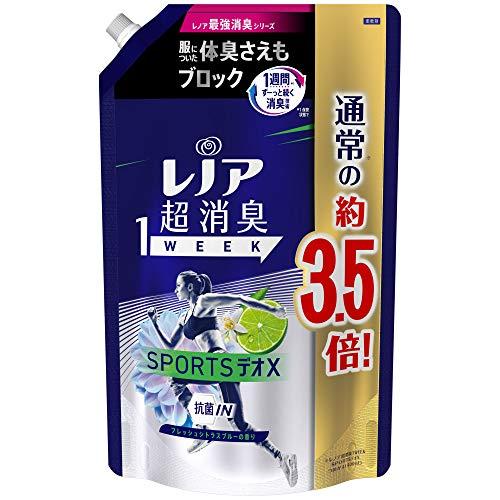 レノア 超消臭1WEEK 柔軟剤 SPORTSデオX フレッシュシトラスブルー 詰め替え 大容量 1390mL(約3.5倍)