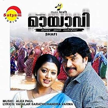 Maayavi (Original Motion Picture Soundtrack)