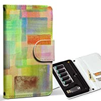 スマコレ ploom TECH プルームテック 専用 レザーケース 手帳型 タバコ ケース カバー 合皮 ケース カバー 収納 プルームケース デザイン 革 チェック・ボーダー カラフル パステル 模様 008553