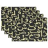 yyndw Manteles Individuales De Cocina Golden Glitter Foil Texture Banquet Place Mats 45Cm X 30Cm Set De 6 Manteles Individuales para Mesa Bodas Cenas En Interiores Fiesta De Cocina Dive