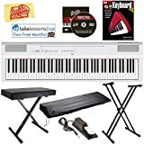 Yamaha P-125 Digital Piano - White Bundle with Adjustable Stand, Bench, Sustain Pedal, Dust Cover,...