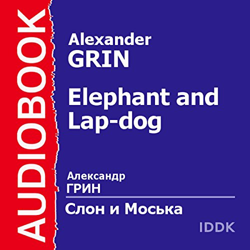 Elephant and Lap-dog [Russian Edition] cover art