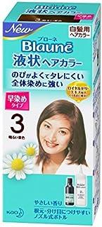 【液状タイプ】ブローネ液状ヘアカラー 3 明るい栗色 Japan
